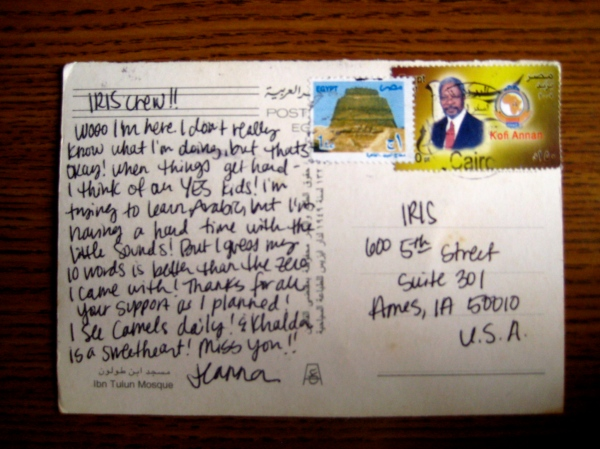 Postcard from former IRIS intern Jeanna Bauer